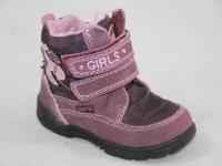 Туфли, ботинки детские