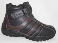 Ботинки подростковые ЗИМА